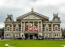 Die Niederlande Stockbilder