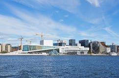 Die norwegische nationale Oper u. das Ballett und der Barcode Stockfotografie