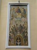 Die orthodoxe Ikone ist ein Fresko auf der Wand einer Russisch-Orthodoxen Kirche Lizenzfreie Stockfotos