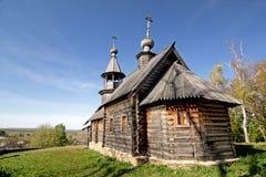 Die orthodoxe Kirche lizenzfreie stockfotos