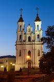 Die orthodoxe Kirche der Auferstehung in Vitebsk. Lizenzfreie Stockbilder