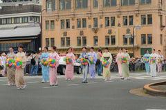 Die Parade der Damen von Gions-Festival, Kyoto Japan stockfotografie