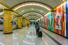 Die Peking-U-Bahn Lizenzfreie Stockfotografie