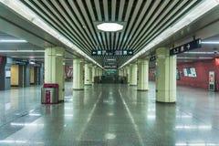 Die Peking-U-Bahn Lizenzfreies Stockbild