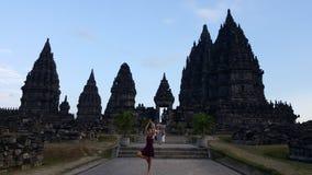 Die Prambanan-Haltung Stockfotografie