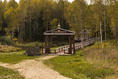Die Quelle der Wolgas in Tver-Region Lizenzfreies Stockfoto