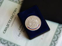 Die Rückseite der Medaille für spezielle Erfolge in der Studie mit einer Aufschrift die Russische Föderation und der Seitenteil,  Stockbild