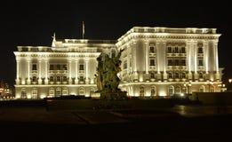 Die Regierung der Republiks Mazedonien Lizenzfreie Stockbilder