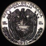 Die Republik Panamas-Silbermünze (Rückseite) Stockfotografie