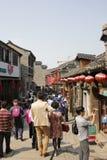 Die Ruine in Zhenjiang Stockfotos