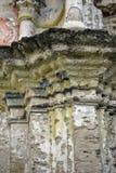 Die Ruinen einer alten Synagoge stockbild