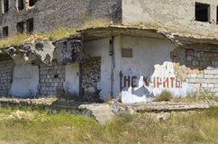 Die Ruinen von Militärkasernen bei getragenem Sulinowo, Polen Lizenzfreies Stockbild