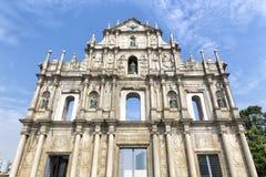 Die Ruinen von St- Paul` s in Macau Stockbilder