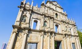 Die Ruinen von St- Paul` s in Macau, China Lizenzfreie Stockfotografie