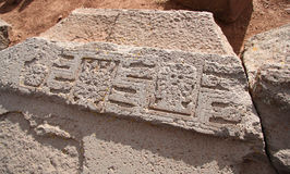 Die Ruinen von Tiwanaku mit altem Muster, Bolivi Stockbild
