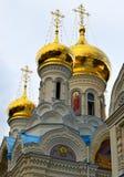Die Russisch-Orthodoxe Kirche von St Peter und von Paul in Tschechischer Republik Karlovy Varys stockbilder
