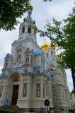 Die Russisch-Orthodoxe Kirche von St Peter und von Paul in Tschechischer Republik Karlovy Varys stockfotografie