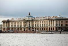 Die russische Akademie von Künsten in St Petersburg Stockbilder
