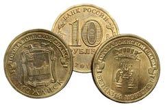 Die russische Münze zehn Rubel auf einem weißen Hintergrund Stockbild