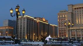 Die russische Staatsduma stock video footage