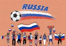Die russischen Fußballfane, die mit Russland zujubeln, kennzeichnen Farben in der Front stock abbildung