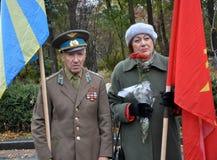 Die Sammlung verließ die Dörfer von Ukraine_2 Lizenzfreie Stockfotos