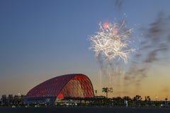 Die schöne regionale intermodale Durchfahrt-Mitte Anaheim stockfotografie