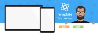 Die Schablone für eine moderne Website mit einer schönen Illustration Lizenzfreies Stockbild