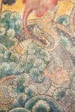 Die Schlangenmalerei Stockfotos