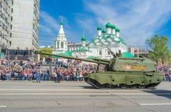 Die selbstfahrende Artillerie Lizenzfreies Stockfoto