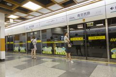 Die Shanghai-Metro/-U-Bahn Stockbild