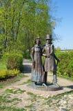 Die Skulptur Bürger in Dmitrov, Russland Stockfotografie
