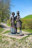 Die Skulptur der Adligen in der Stadt von Dmitrov, Russland Stockbild