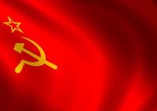 Die Sowjetunion-Markierungsfahne Stockfotos