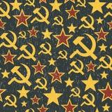 Die Sowjetunion unterzeichnet Muster Lizenzfreie Stockfotografie