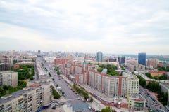 Die Stadt von Sibirien Nowosibirsk Lizenzfreie Stockbilder