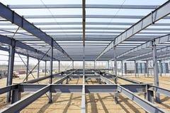 Die Stahlkonstruktion Lizenzfreies Stockbild