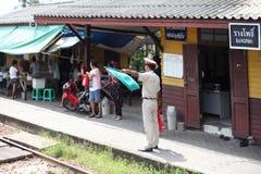 Die Station lizenzfreies stockfoto