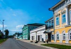 Die Straße mit bunten Häusern Lizenzfreies Stockbild
