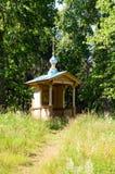 Die Stra?e zum Glauben Der Weg, der zu die orthodoxe Kapelle f?hrt Kapelle des Ikone Gebets f?r den Messkelch im Gethsemane Skete stockfotografie