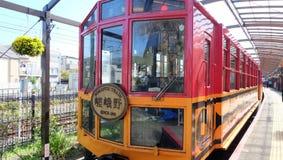 Die szenische Eisenbahn Sagano, Kyoto Lizenzfreies Stockbild