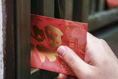 In die Tür des roten Eisensteckers Stockbilder