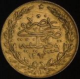 Die Türkei Kurush Gold Coin Lizenzfreie Stockfotografie