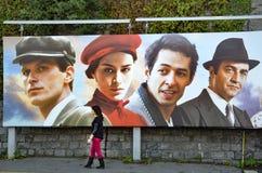 Die Türkei-Produktion des Traums eines Schmetterlingsstraßenfilmplakats Lizenzfreie Stockfotos