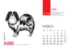 Die Tischplattenkalenderseite für 2018 mit dem Bild eines Hundes Lizenzfreies Stockbild