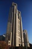 Die Tokyo-Großstadtbewohner-Regierung lizenzfreies stockfoto