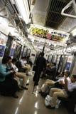 Die Tokyo-Untergrundbahn Stockfotografie