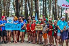 Die touristische Sammlung von jungen Leuten in der Gomel-Region des Republik Belarus Lizenzfreie Stockfotografie