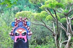 Die traditionelle Opern-Maske des Porzellans Lizenzfreies Stockfoto