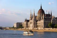 Ungarisches Parlaments-Gebäude in Budapest lizenzfreies stockbild